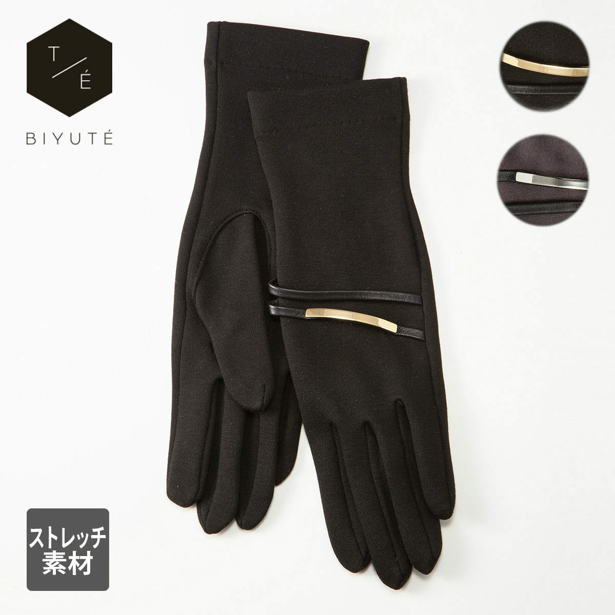 BIYUTE レディース ジャージ手袋 甲側メタルアクセサリー付き ちょっと長め丈 ストレッチ素材 Mサイズ 全2色