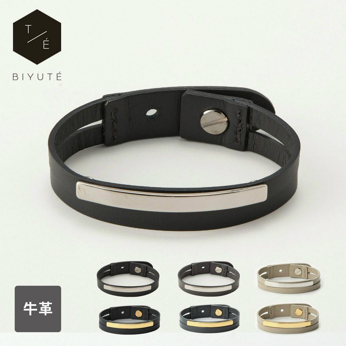 BIYUTE ハンドアクセサリー レザーバングル アームカフ シンプル細ベルト 全6色