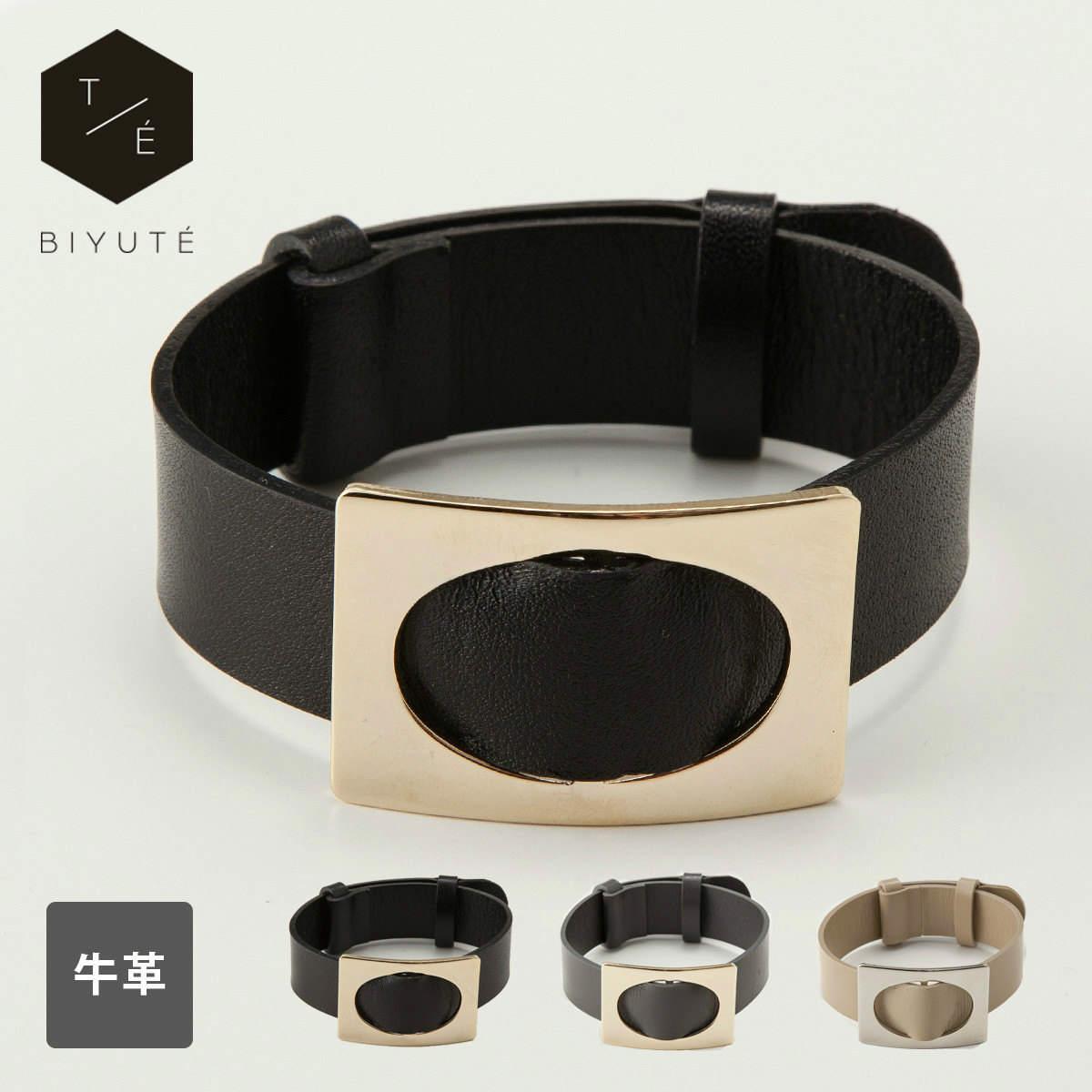 BIYUTE ハンドアクセサリー レザーバングル アームカフ シンプル メタルバックル 全3色