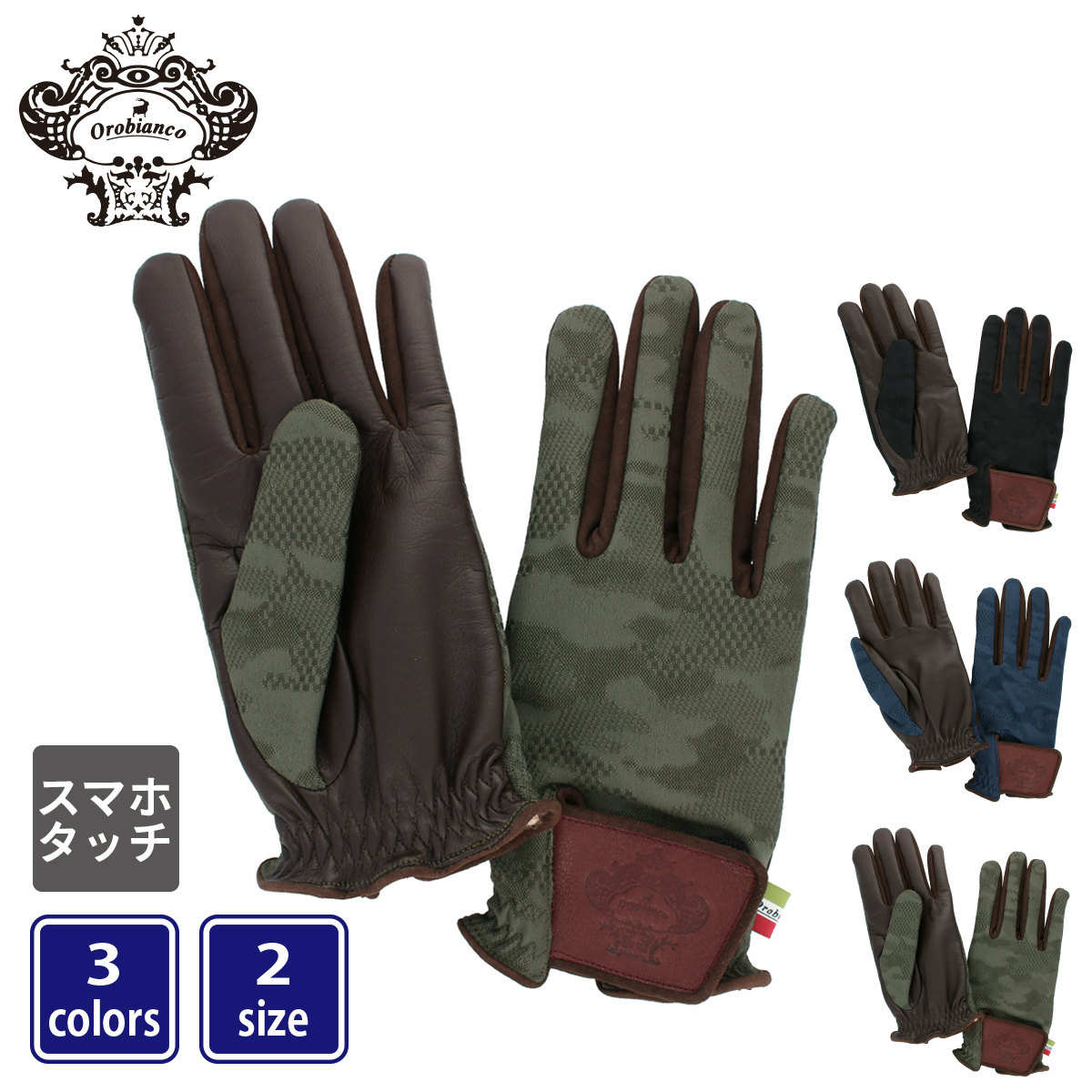 オロビアンコ メンズ ナイロン手袋 ニット裏地付 スマホ タッチパネル対応 Mサイズ MLサイズ 全3色