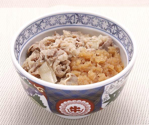養老牛丼の具 (トッピング5種付き/100g×15袋)