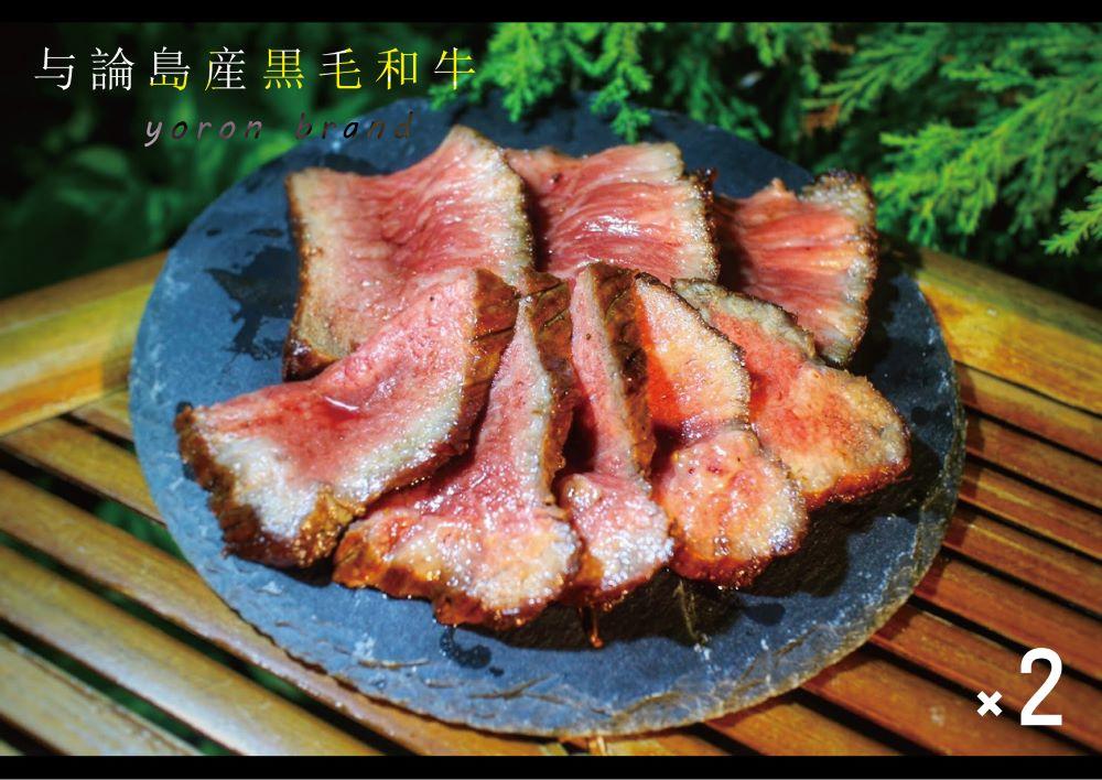 【与論島産黒毛和牛】かたまり肉800g〜1000kg/部位数量2(ステーキ・焼肉・ローストビーフ)