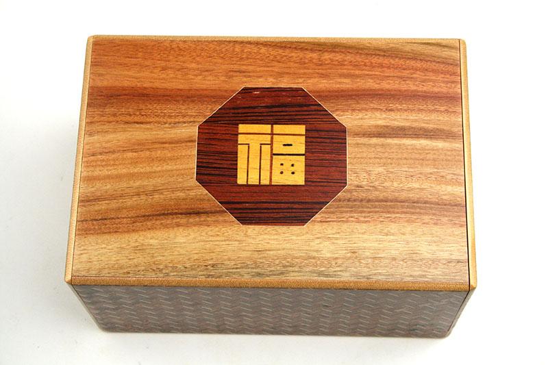 秘密箱6寸10+4回仕掛け 恵比寿大黒
