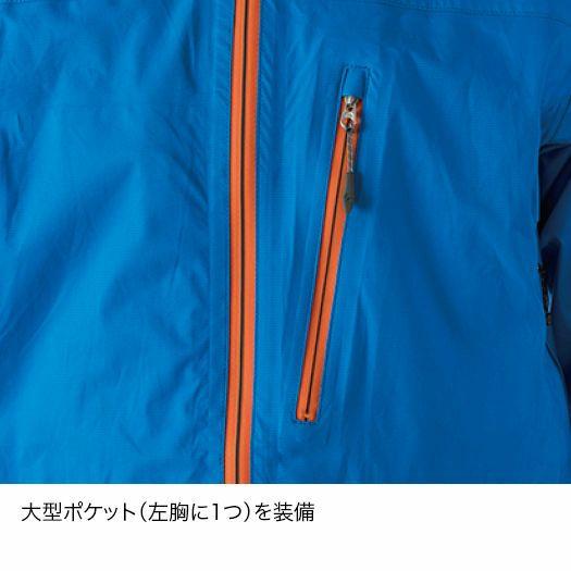 ファイントラック WOMEN'Sエバーブレスフォトンジャケット(女性用) FAW0321 745110