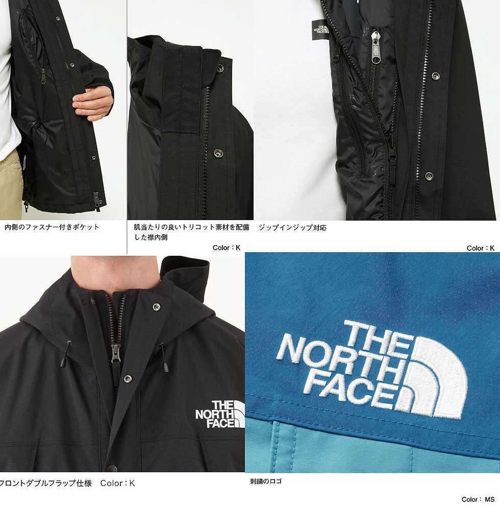 THE NORTH FACE(ノースフェイス) マウンテンライトジャケット(メンズ)