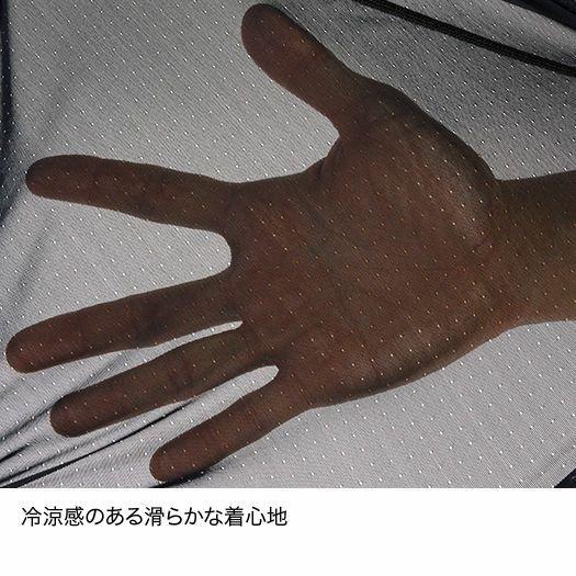 finetrack(ファイントラック) ドライレイヤークールT(男性用) FUM0822 744181