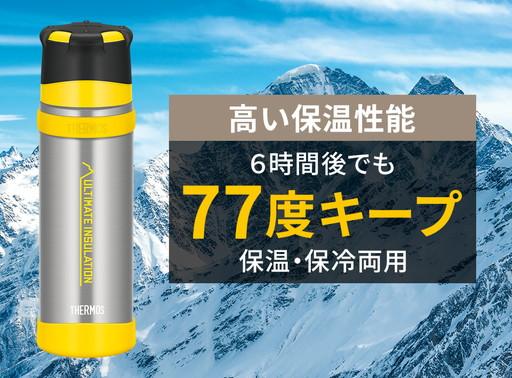 サーモス ステンレスボトル 0.5L / FFX-501