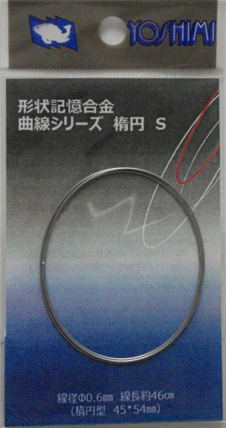 曲線シリーズ 楕円 LL