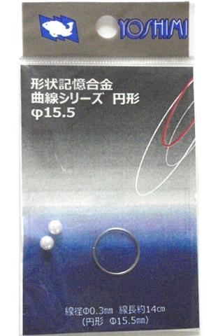 ハンドメイド曲線シリーズ 円形 リング