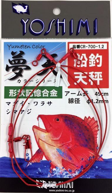 夢天カラーシリーズ 赤 CR-700-1.2