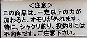 【お得な!パッケージレス】トレッタ TR-07