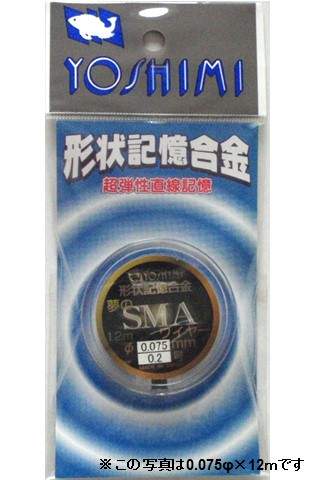 形状記憶合金ワイヤー・メタルライン φ0.15�×12m