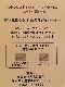 Magaru〜まがる〜 楕円S