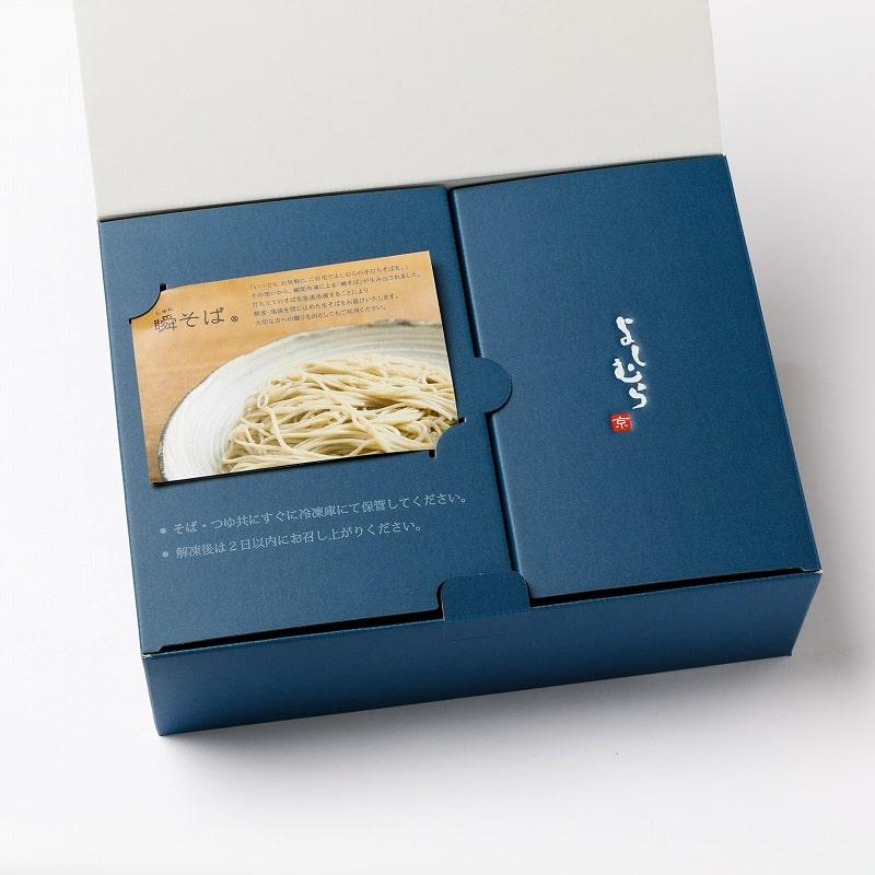 鴨汁そば麹漬け2食・ざるそば2食(瞬そば)