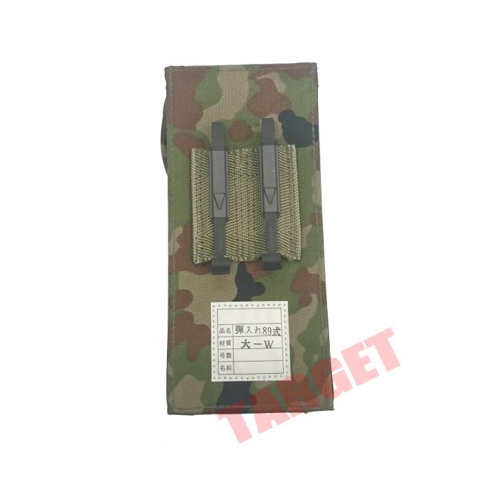 陸上自衛隊 迷彩 89式小銃用 弾倉入れ 大 (30連) 2本用
