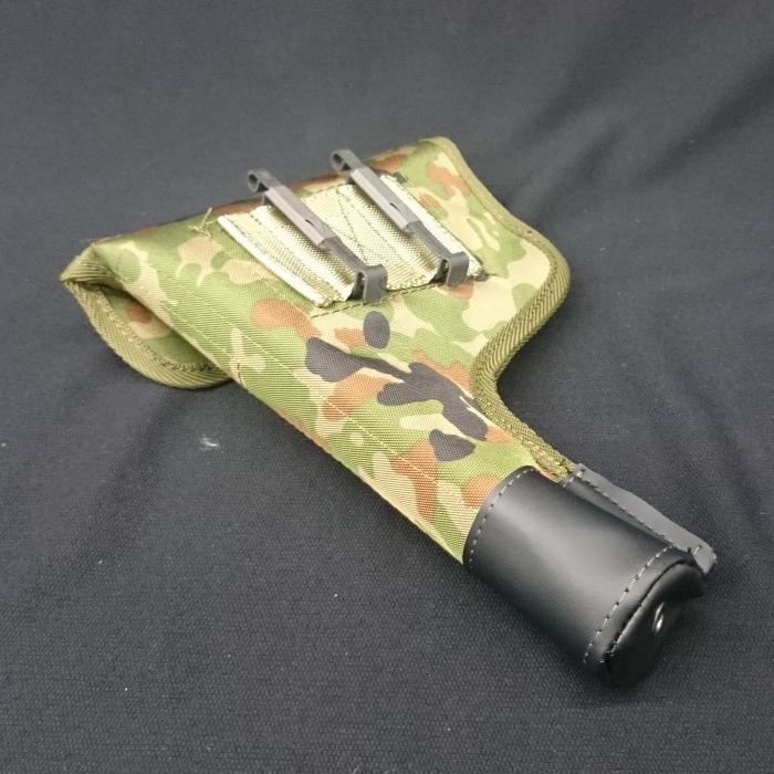 陸上自衛隊 迷彩 拳銃用ケース