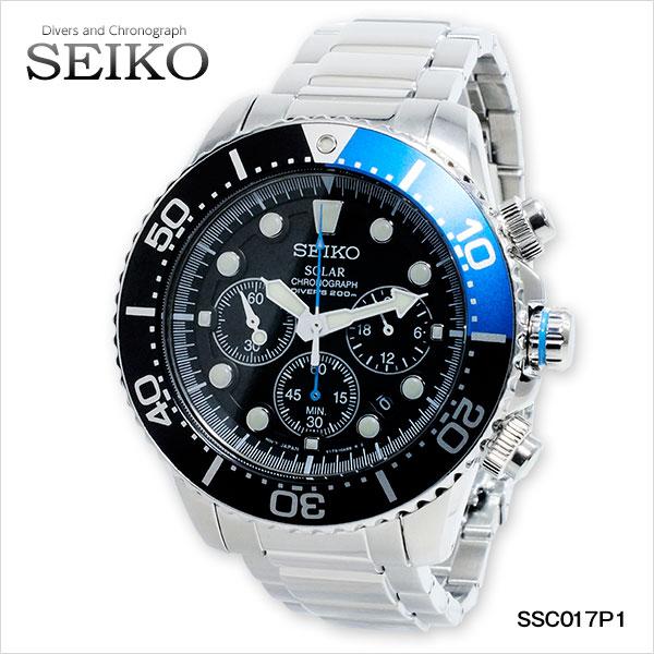 【送料無料】セイコー SEIKO ソーラー クロノグラフ ダイバーズ 腕時計 SSC017P1 バンド調整キット付き