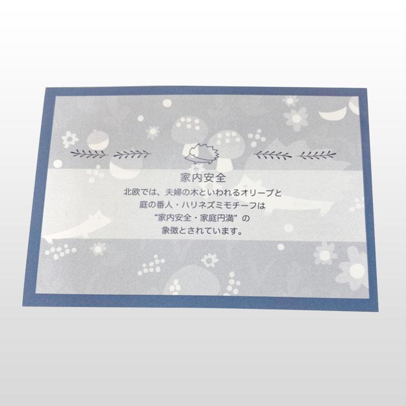 【夫婦箸】kiitos 桐箱ペアセット ハリネズミ&オリーブ