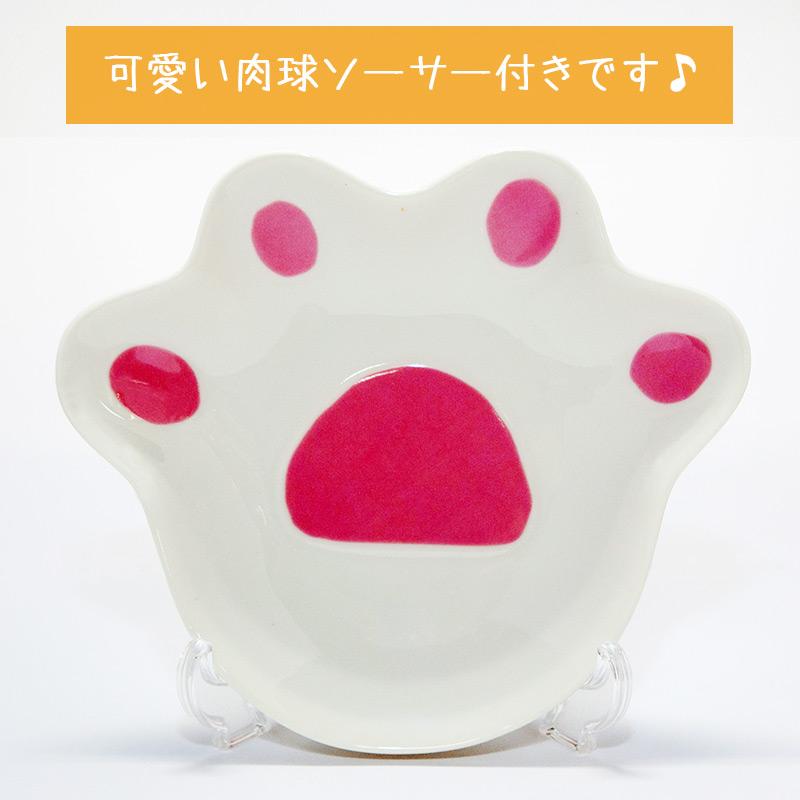 猫柄食器|猫3兄弟 肉球碗皿(shiro)