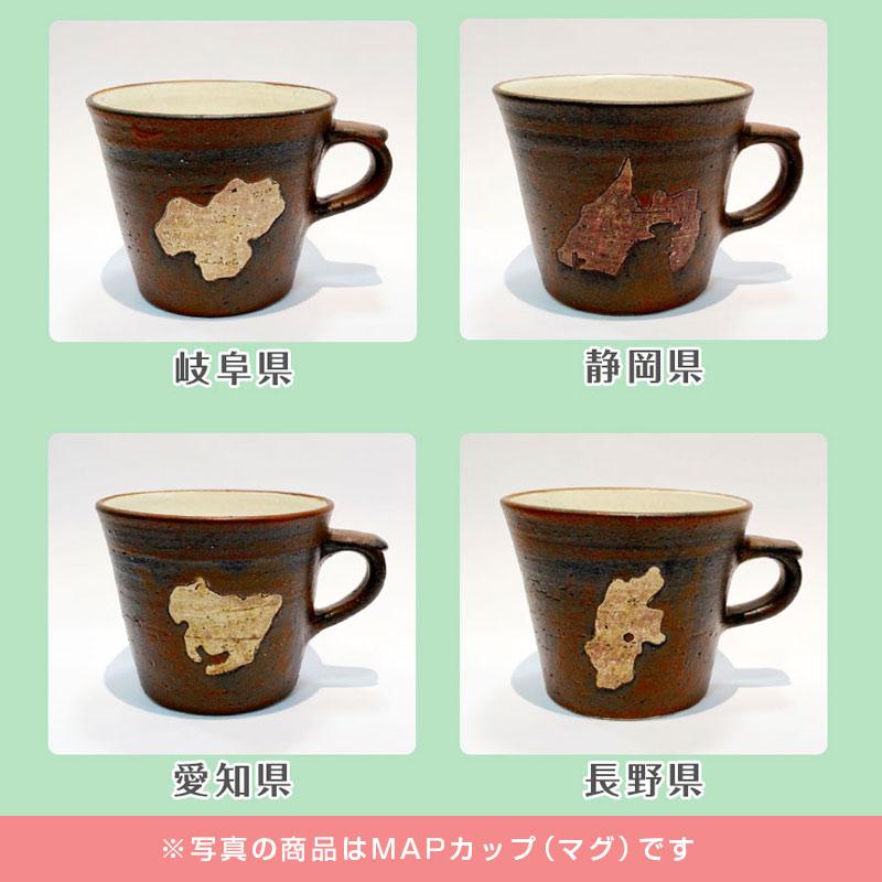 47都道府県 MAPカップ(フリー)