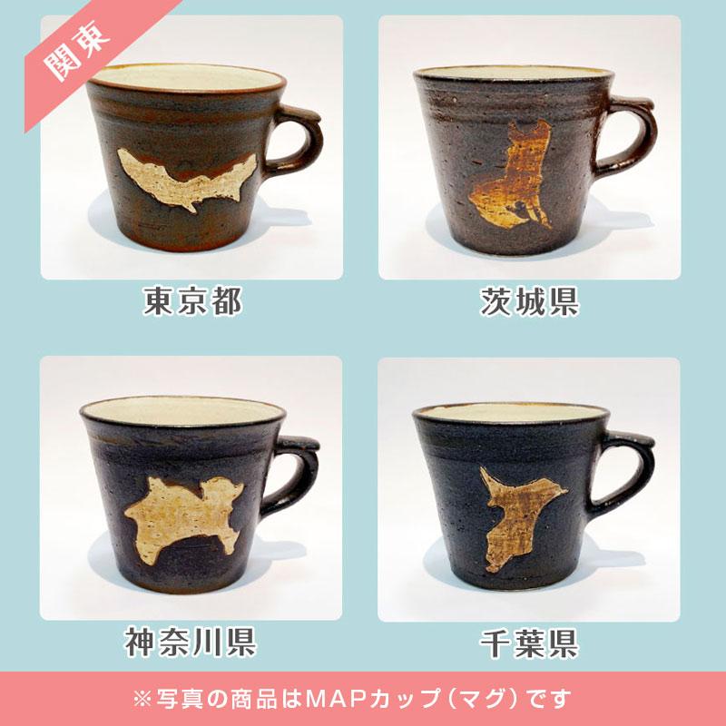 47都道府県 MAPカップ(ロング)