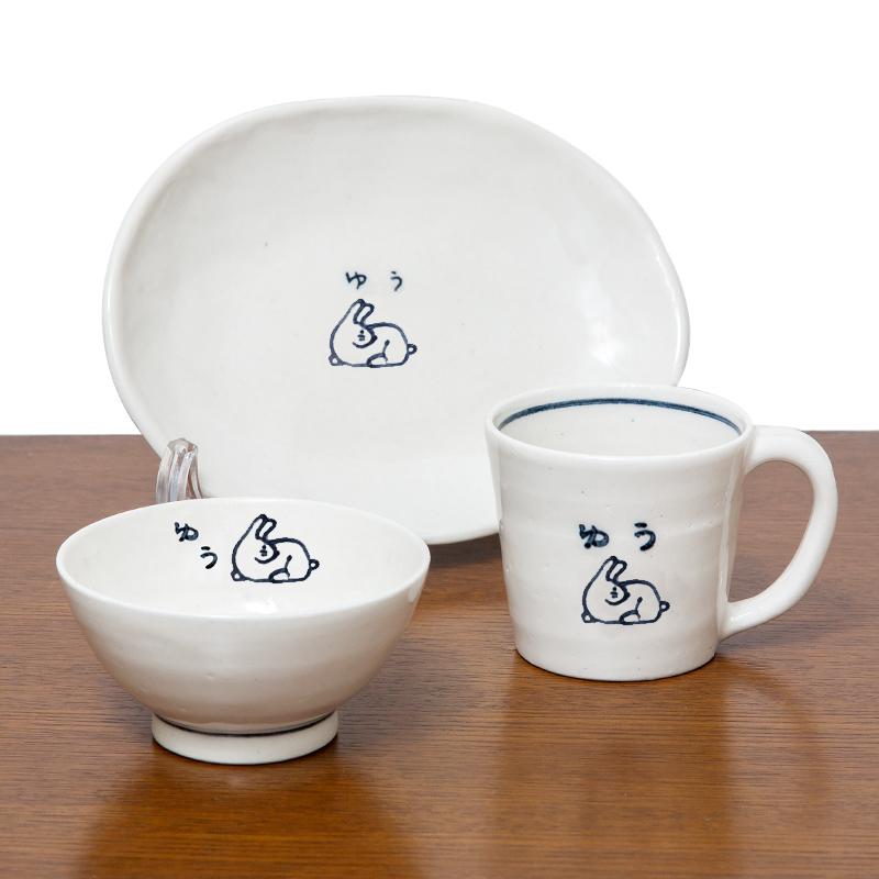 出産祝い 名入れ食器3点セット 子供用 陶器製 干支 お食い初め