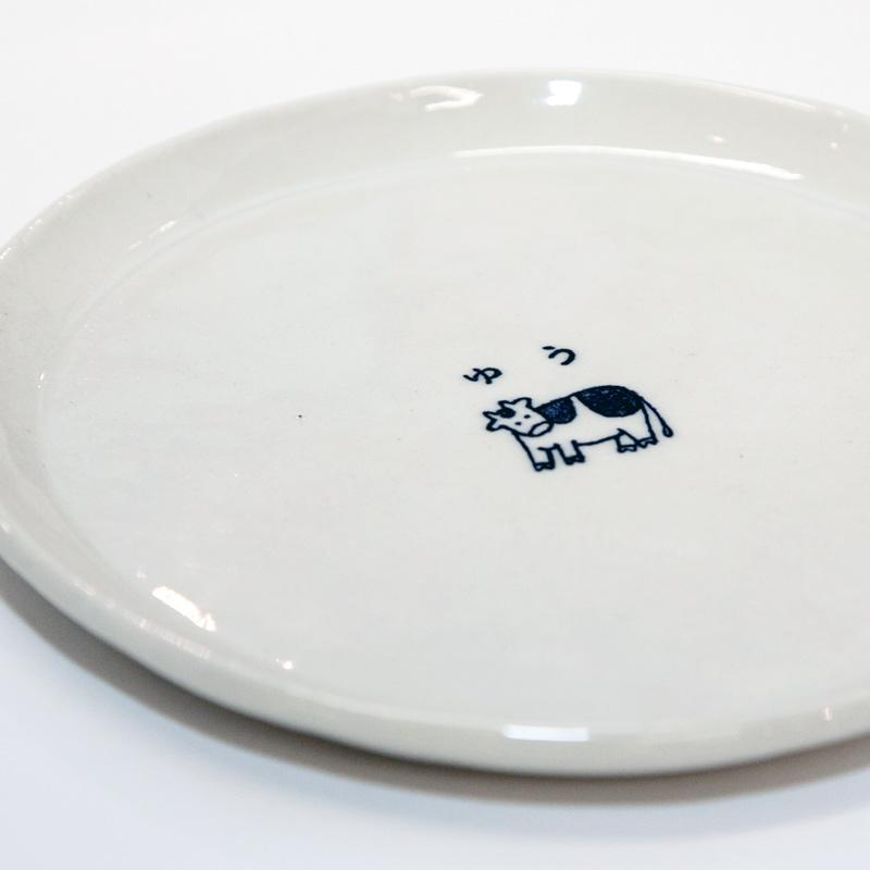 名入れ干支食器・丸皿(大きめ)