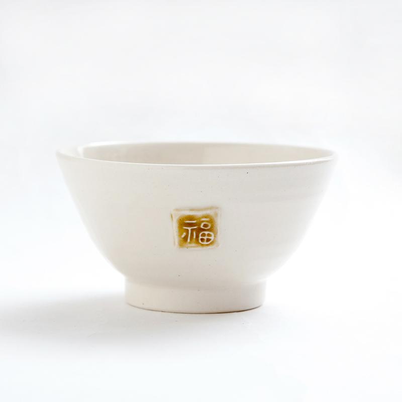 笑福茶碗・福(大)陶工房Ashwork 足塚由江