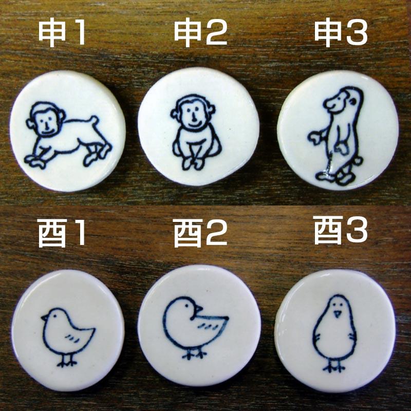干支箸置き(陶器製)Ashwork 足塚由江