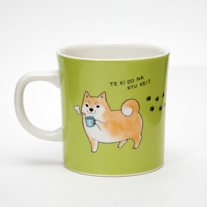 犬柄食器|茶柴部長マグカップ 休日