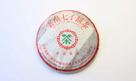 天地人甲級熟餅茶2005 てんちじんこうきゅうじゅくもちちゃ