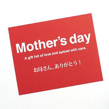 【母の日ギフト】チャトル&リーフティー・ポーションパック アソートセット(7種入)+馨花相印 母の日カード付