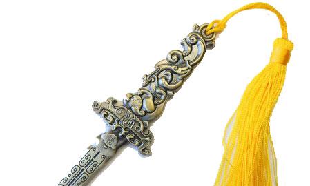プーアール刀