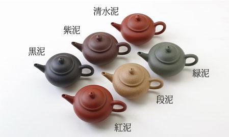 茶壷 宜興紫砂水平壷 緑泥  123cc