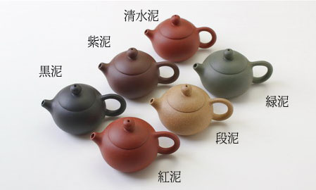 茶壷 宜興紫砂西施壷 清水泥  58cc