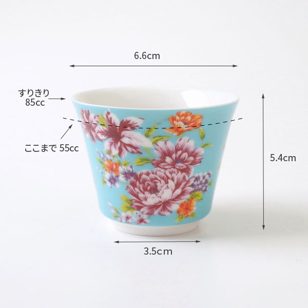 飲杯 台湾花布 水色 55cc  たいわんはなふ 台湾茶器 茶杯