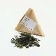 リーフティー・ポーションパック アソートセット(5種入) Assorted Leaf Tea Portion Packs