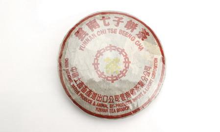 黄印七四五二熟餅茶 こういん7452じゅくもちちゃ huangyin7572 shubingcha