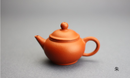 茶壷 紫砂 水平壷