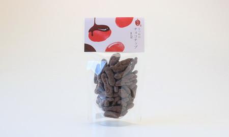 なつめいろ なつめチョコチップ(ミルク) 45g