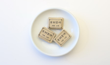 プーアール小磚茶 ぷーあーるしょうせんちゃ Pu-erh Xiaozhuancha