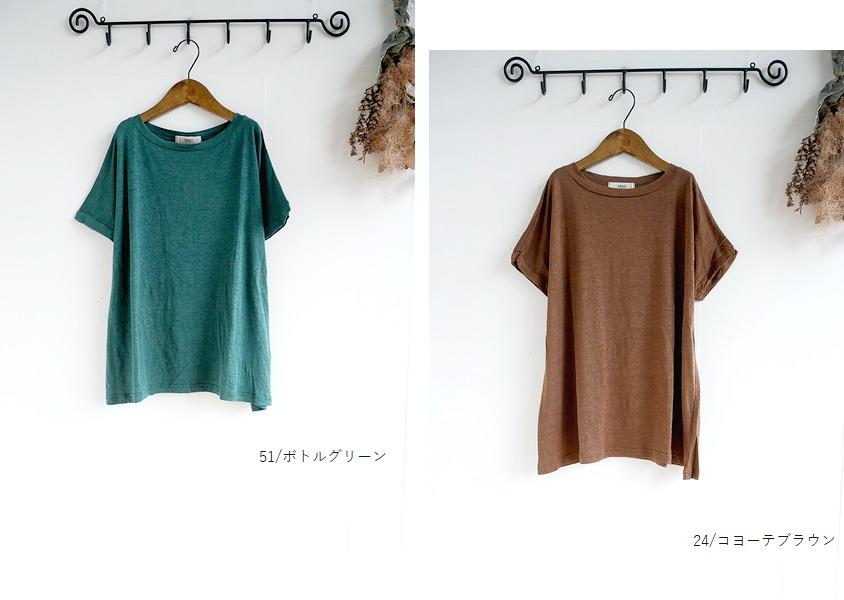 【NARU(ナル)*1/36リネン天竺Tシャツ(6色)】