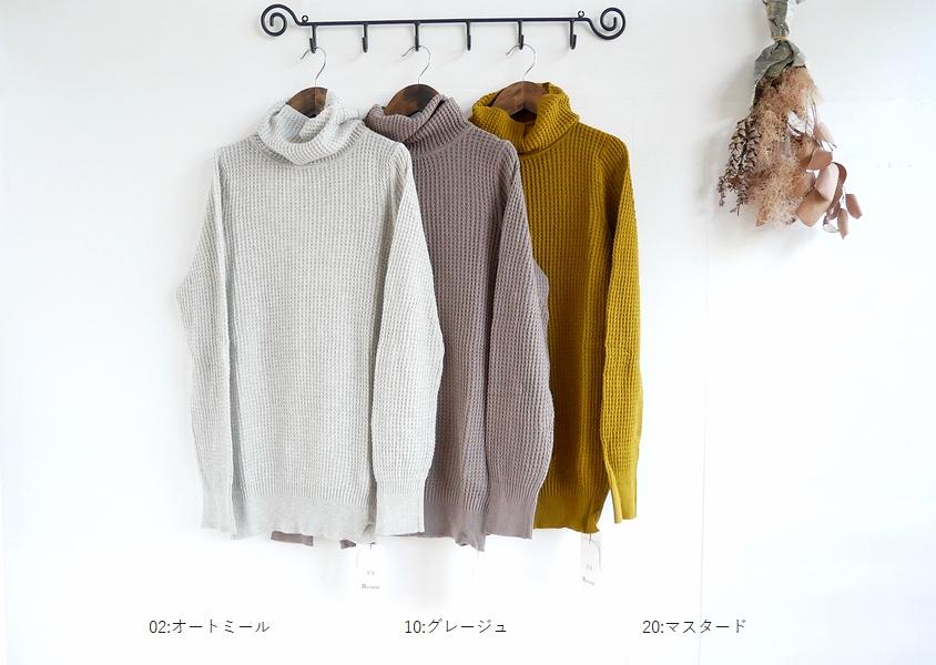 【mao made(マオメイド)*コットンワッフルニットタートル(8色)】