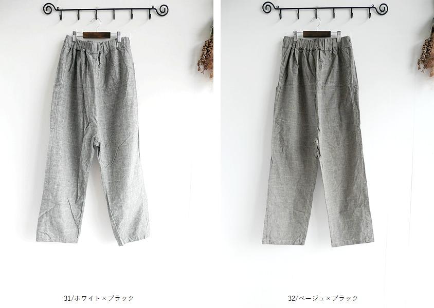 【NARU(ナル)*先染めリネンチェックポケットパンツ(2色)】
