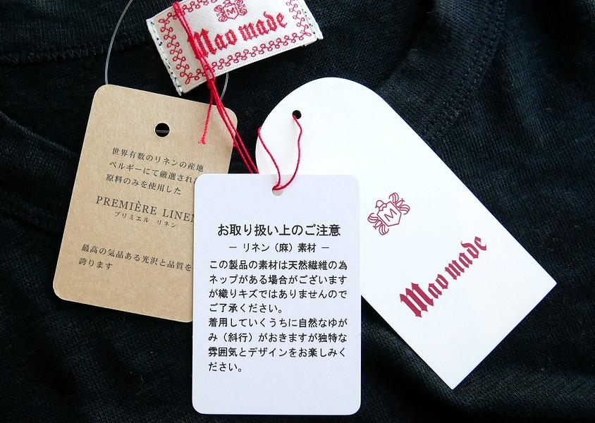 【mao made(マオメイド)*ベルギーリネンT(3色)】