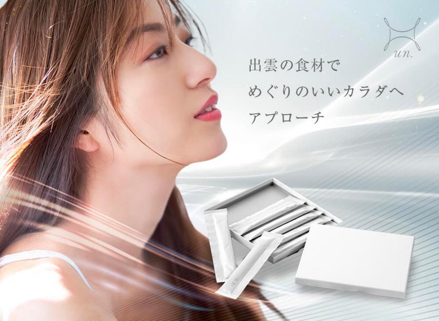 【モニター特別価格】un.まこもゼリー7日セット ※3980円→50%OFFの1980円!