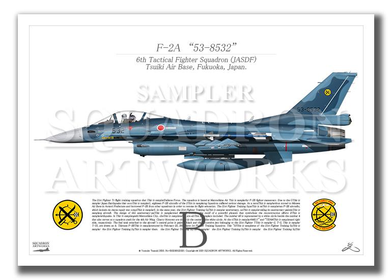 """F-2A 第6飛行隊 """"53-8532""""  (A4サイズ Profiles)"""