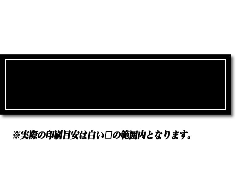 """涼感クールマフラータオル F-2B 飛行開発実験団 試作4号機 """"63-8102"""""""
