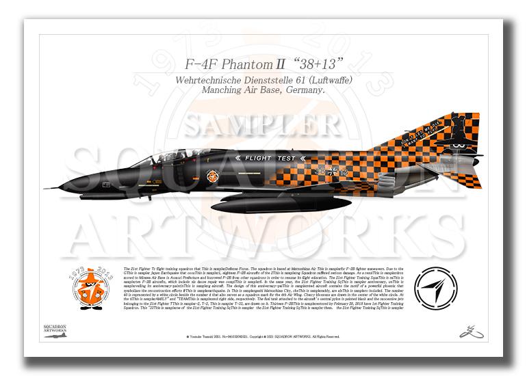 """F-4F Phantom� WTD61 Final Flight """"38+13""""  (A2サイズ Prints)"""