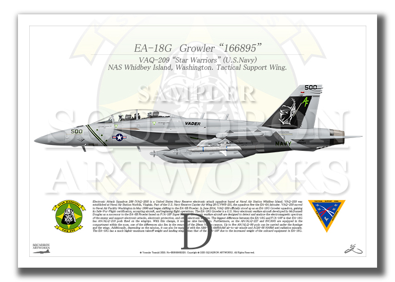 """EA-18G グラウラー VAQ-209 """"スターウォーリアーズ"""" 2018 Showbird """"166895"""" (A3)"""